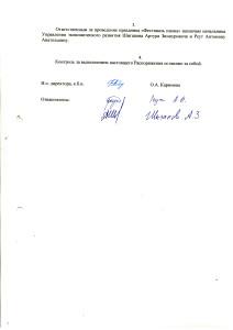 Document_1.tif