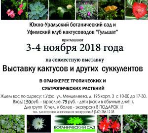 Обявление_3 copy